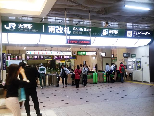 JR大宮駅南改札を出て、西出口を目指します。