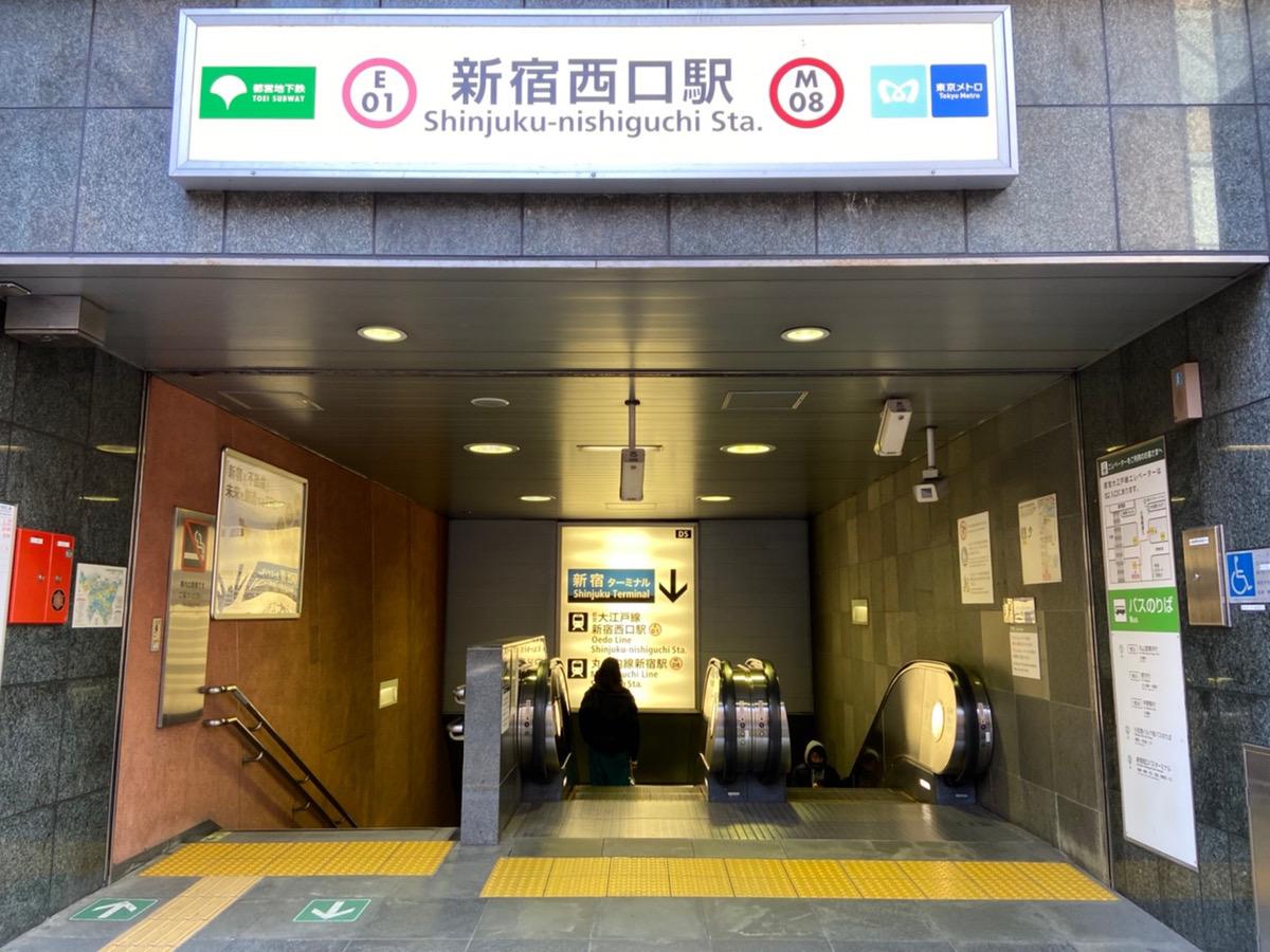 大江戸線 新宿西口駅「小滝橋通り方面改札」を出て、D5出口から地上に出ます。