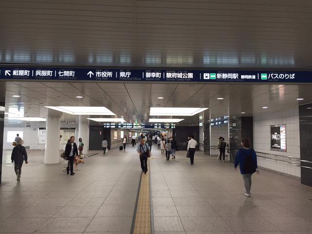 JR静岡駅構内(北口側)の階段を下り、地下街を市役所・県庁方面に進みます。