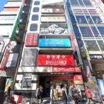 キレイモ立川北口駅前店の行き方