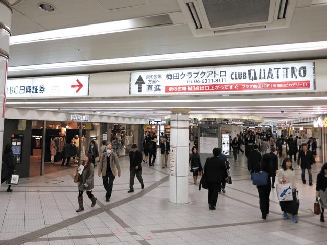 谷町線東梅田駅改札を右に通過し、泉の広場方面へ進みます。