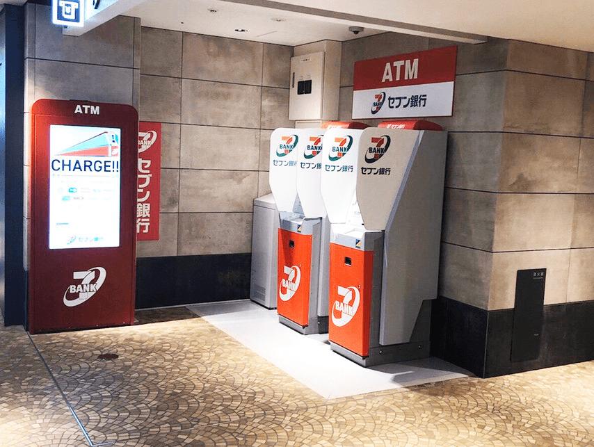 ADビル5階がKIREIMO梅田店受付