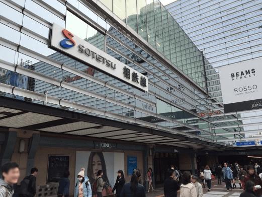 JR横浜駅西口、相鉄線横浜駅西口を出ます。