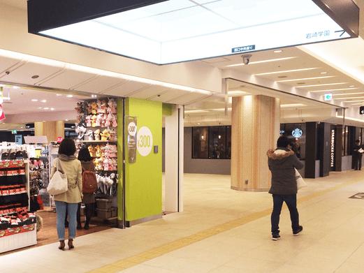 左手側にある300円ショップとスターバックスの間にある広場へ進みます。