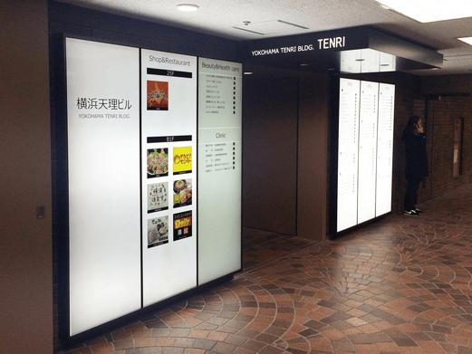 直進し、左手側にあるビル入り口からエレベーターホールへお進みください。13FがKIREIMOです。