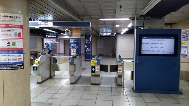 有楽町線「銀座一丁目駅」改札を出て、3番出口を目指します。