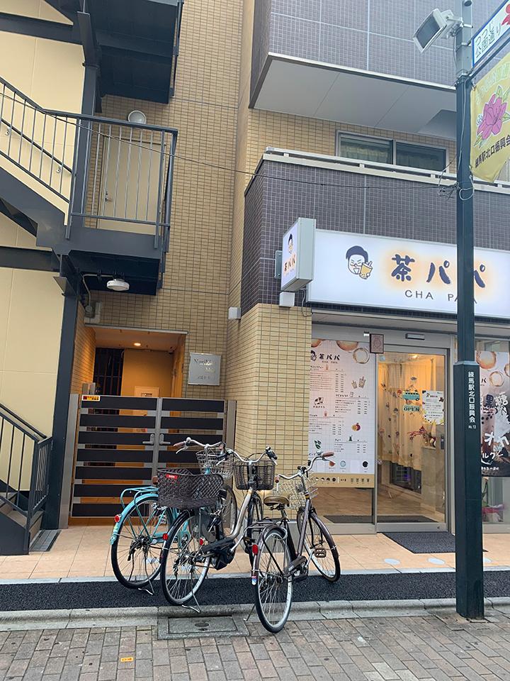 ブラウン色の入り口のビルの2階201号室がキレミカ練馬駅前店