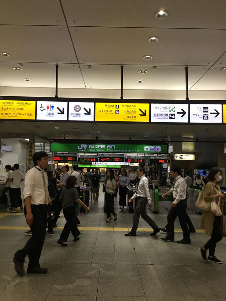 JR恵比寿駅西口改札を出ます。