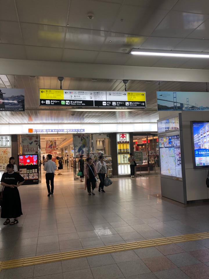 福山駅改札を出て南口に向かいます。