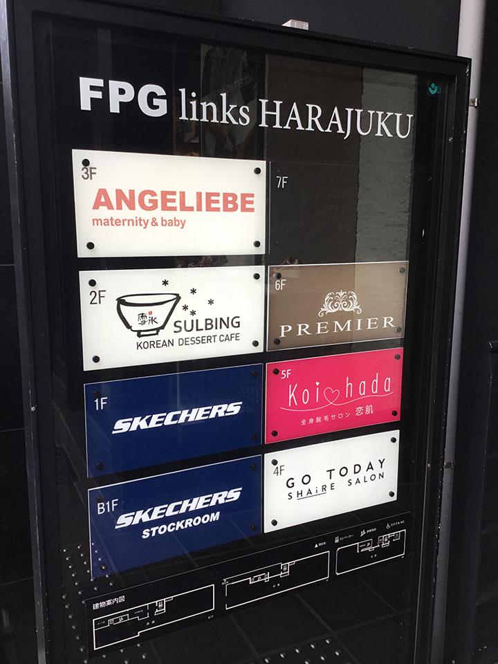 左に曲がり目の前のエレベーターで5Fまでお越しくださいませ。