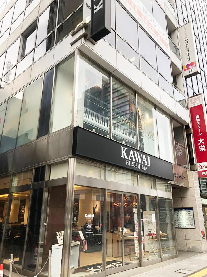 1階に「KAWAI」が入っているビルの5階になります。