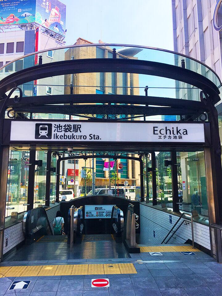 地下鉄の出入り口も近くにある便利な場所です。