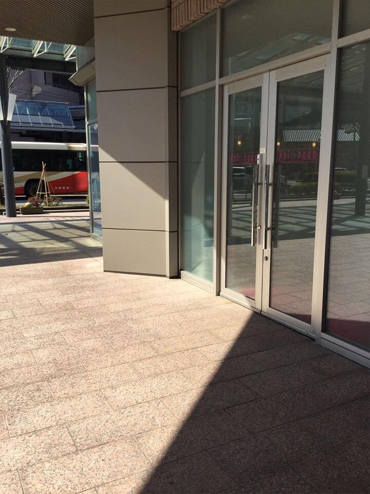 こちらが、恋肌 金沢駅前店の入り口です。