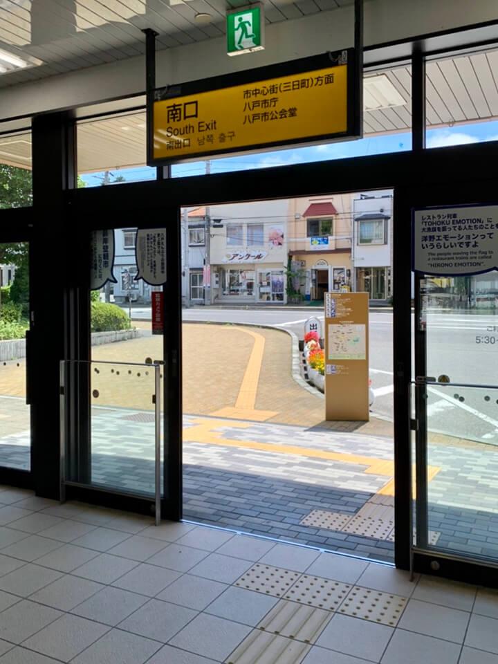 本八戸駅南口を右に20m進みます。
