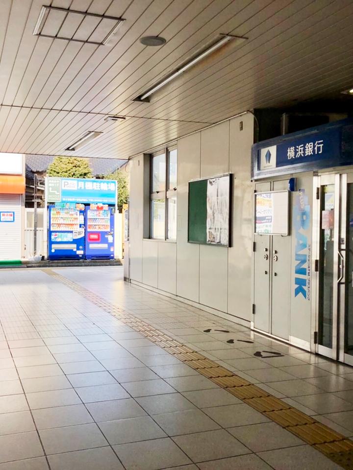 東海大学前駅の改札を出て北口へ向かいます。