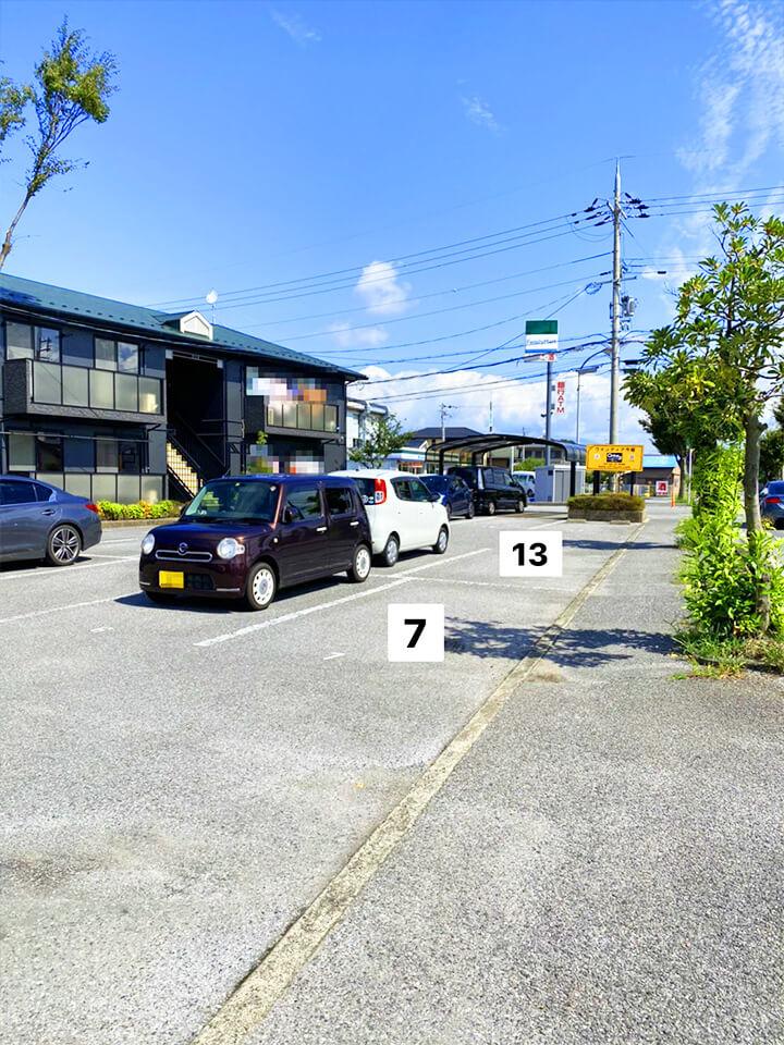 駐車場ナンバーは、7番・13番です。
