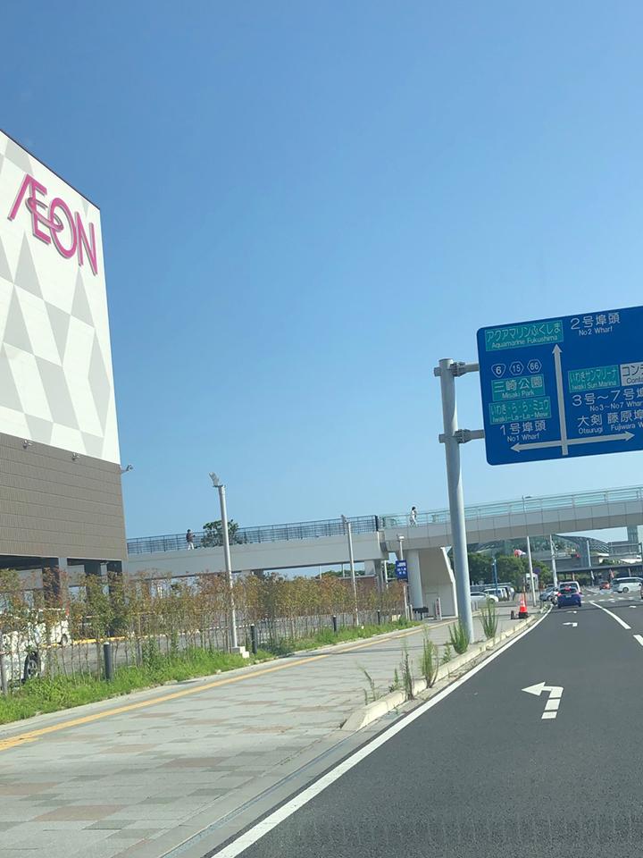 イオンモールを三崎公園方面へ左折。