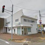 恋肌 キレミカ 上越高田店の行き方