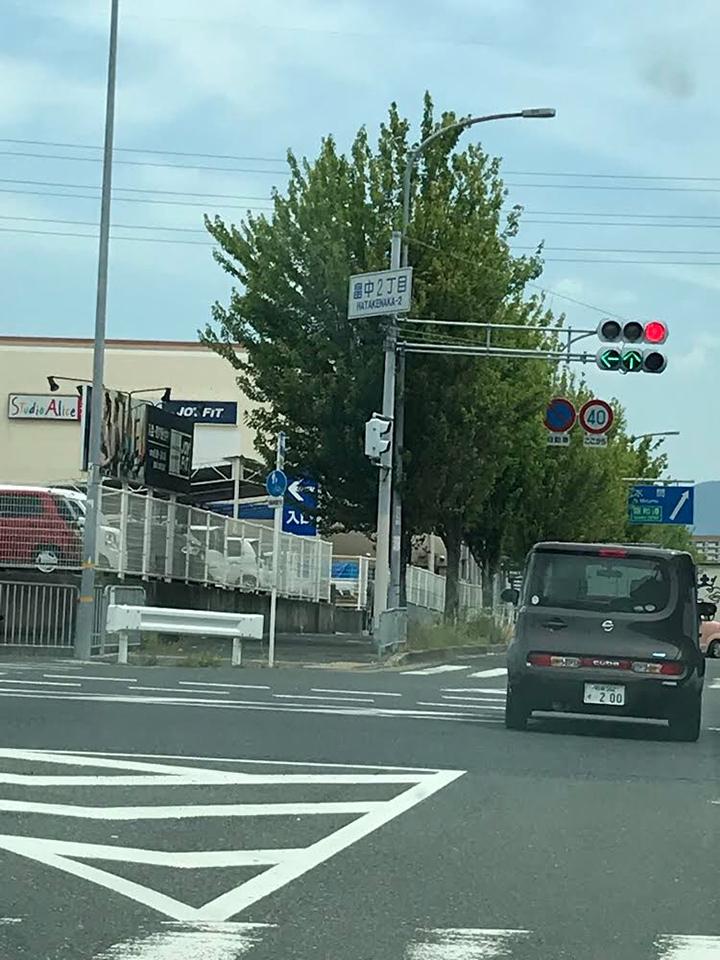 国道26号線より、畠中2丁目交差点を左折し、5分直進します。