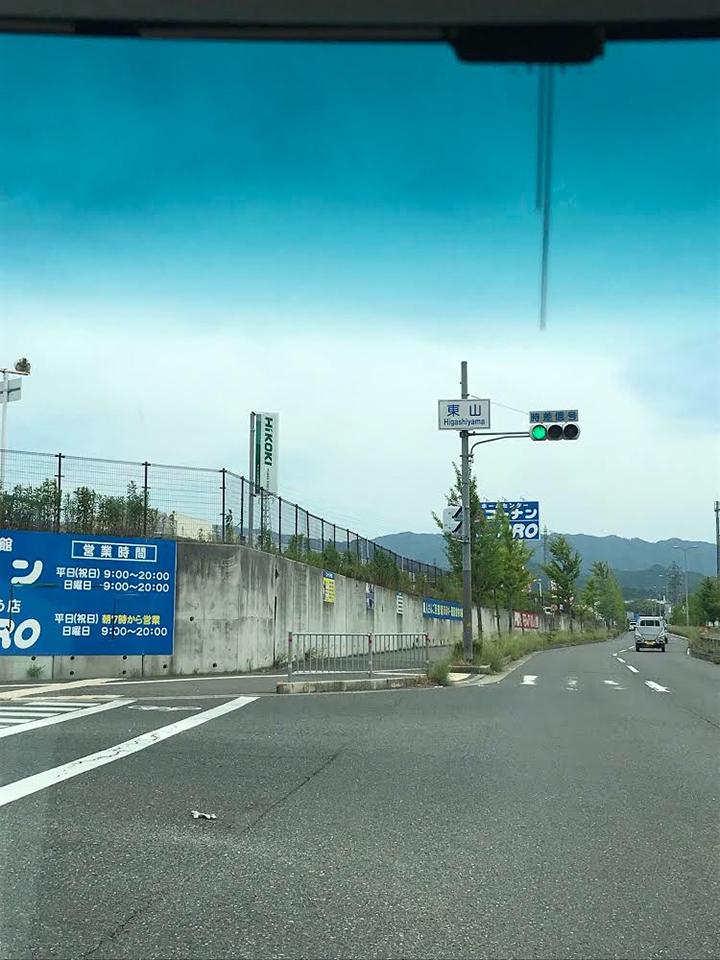 東山交差点を左折し、300m直進します。