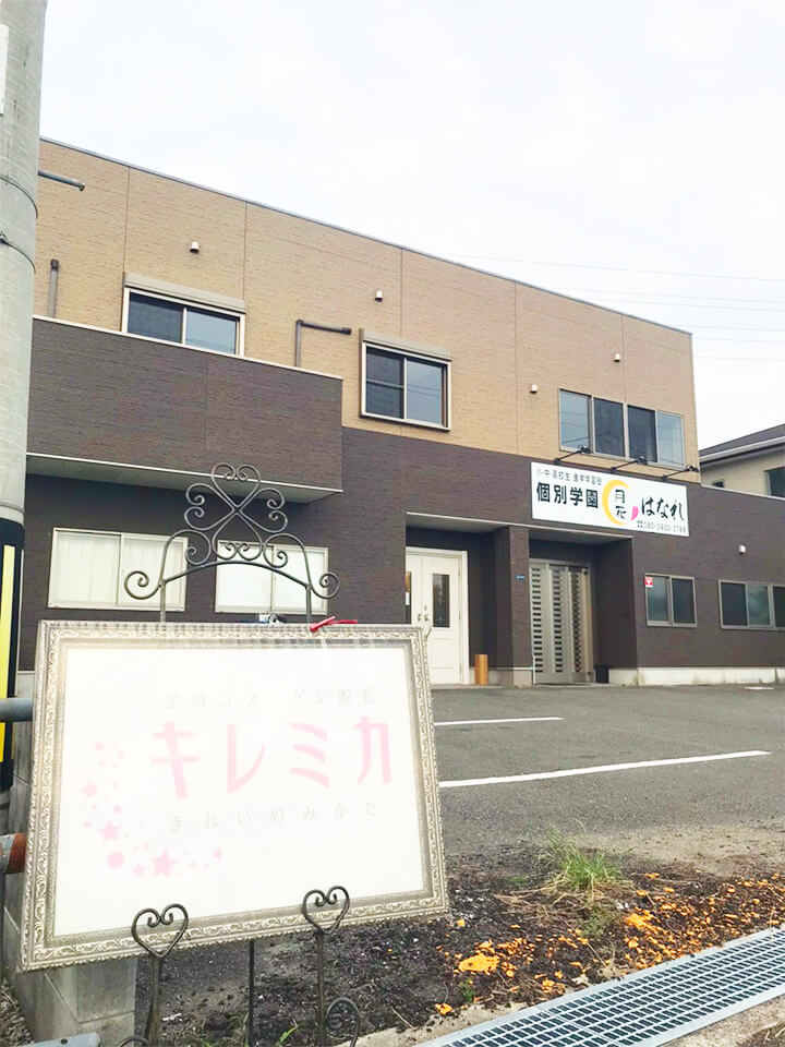 セブンイレブン 貝塚東山店の手前、店舗の隣に学習塾のあるベージュの建物が当サロンです。