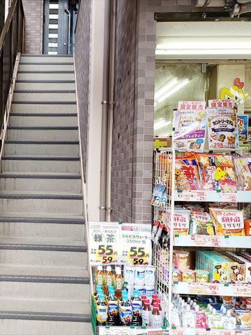 お菓子屋さんの左側の階段で2階です。