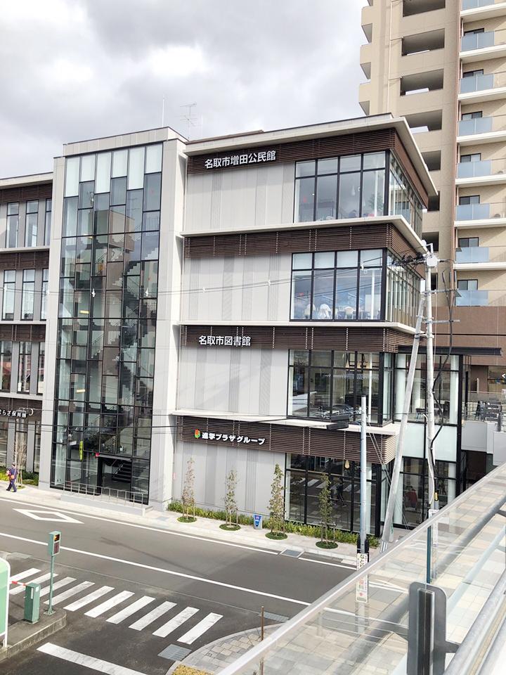 名取市図書館が入ったビルを左手にまっすぐ300m程お進みください