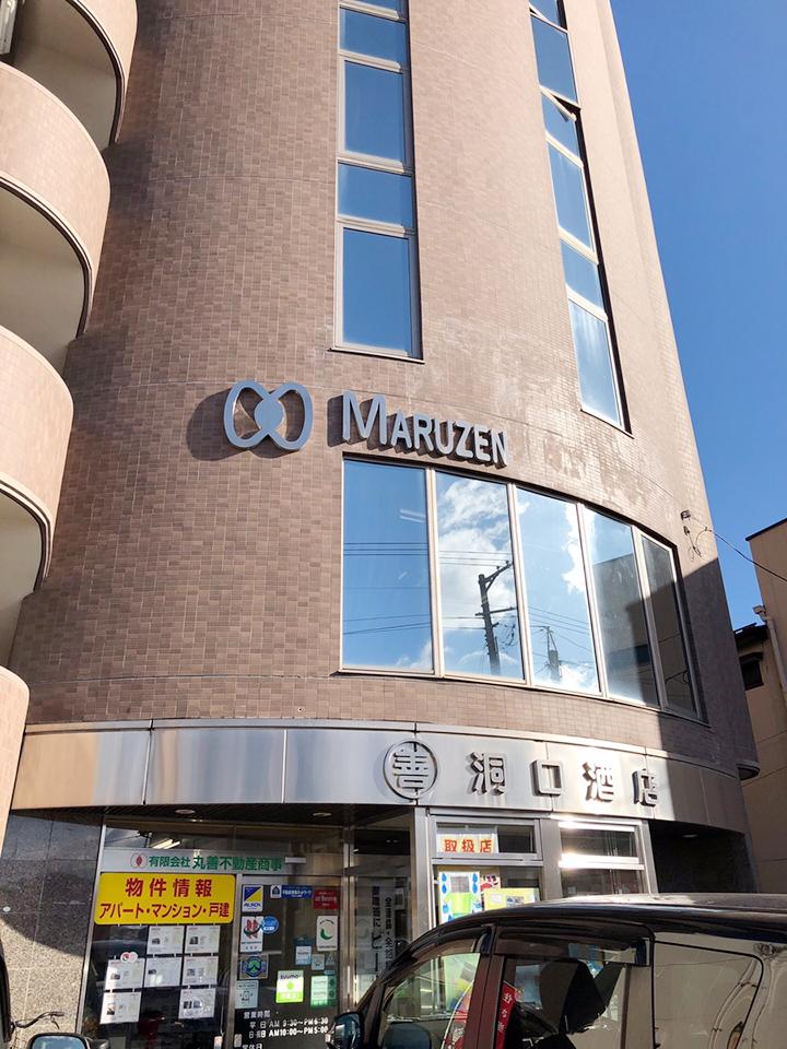 そちらのビルの8階にキレミカ名取店がございます