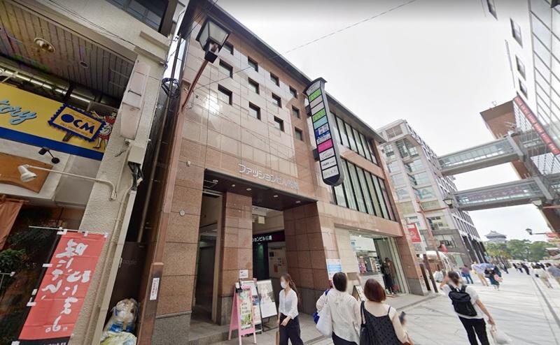 恋肌 小倉駅前店の行き方