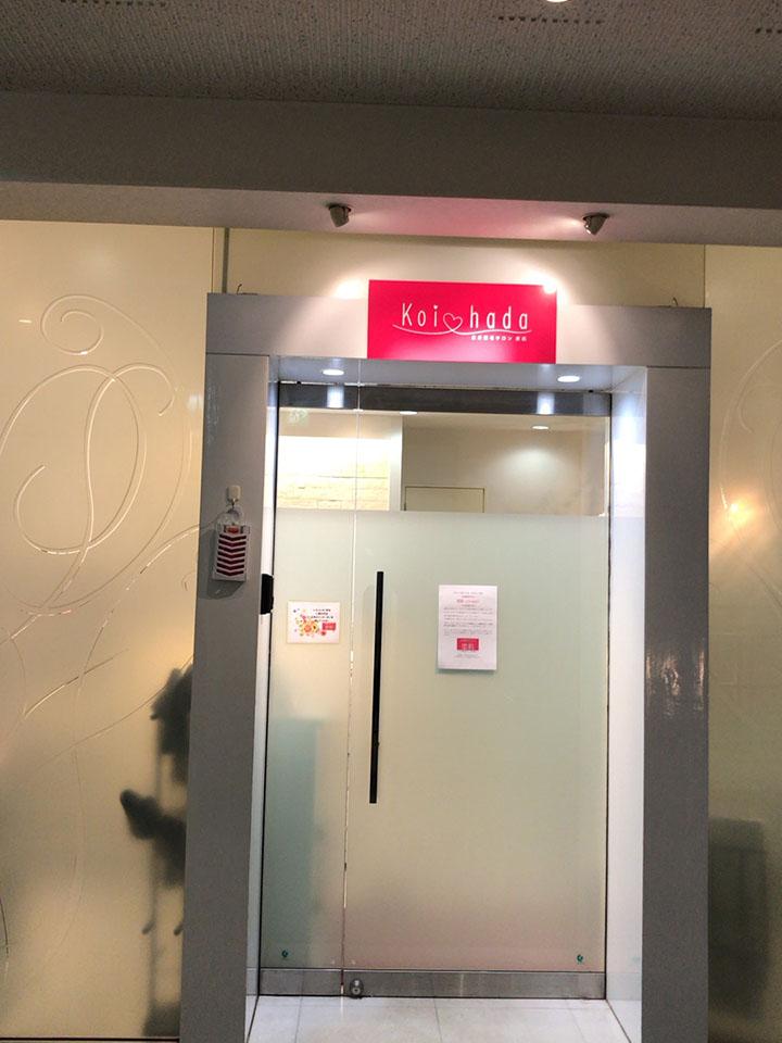 2階に当サロンがございます。