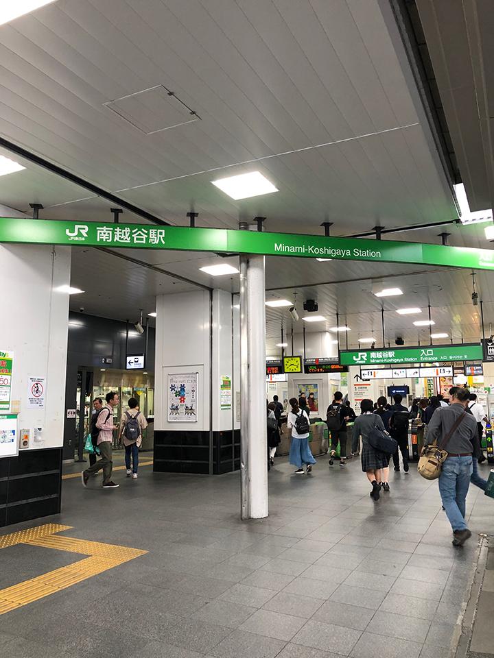 JR武蔵野線「南越谷駅」改札を出て左に進みます