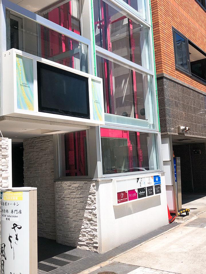佐川さんビルの横のビルです。7階でございます。
