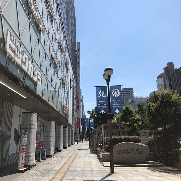 桃太郎通りを東へ10分ほど直進します。