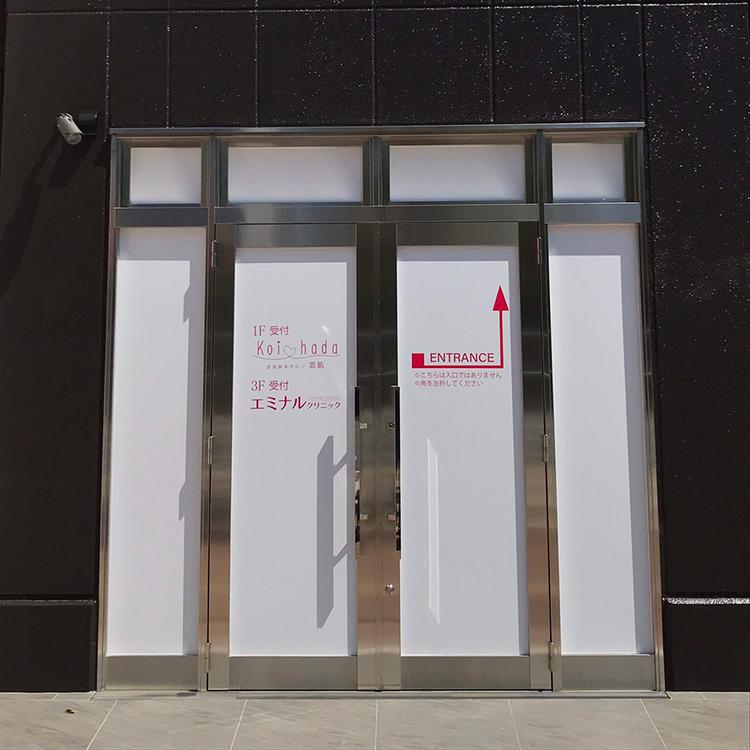 左手にBLD.Yビルという黒いビルの1階にエントランスの案内が出てきますので右手奥にからお入りください。