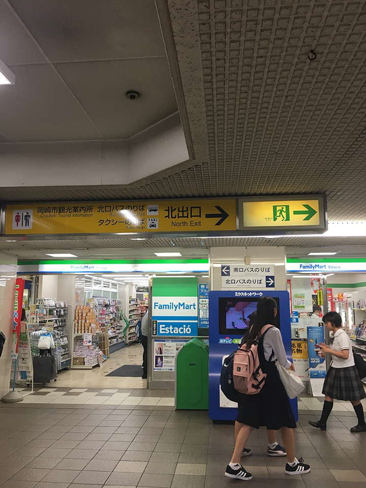 東岡崎駅の改札を出たら北出口から出ます。