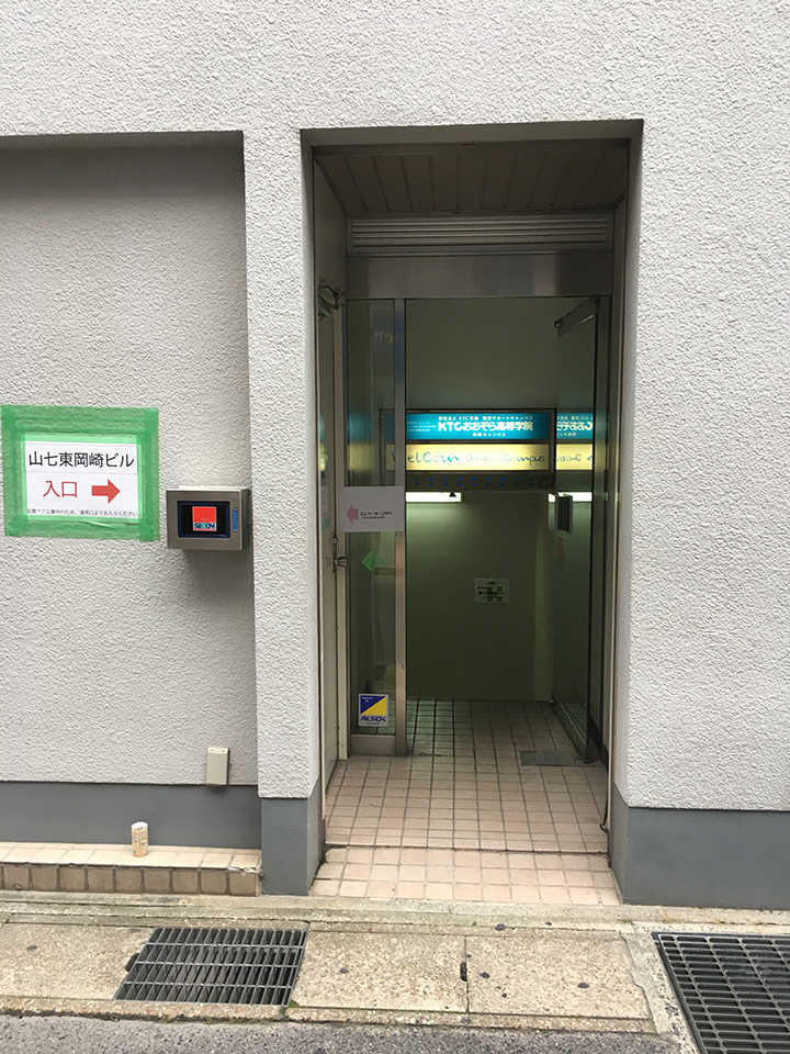 看板のビルを左に曲がると入り口があります。