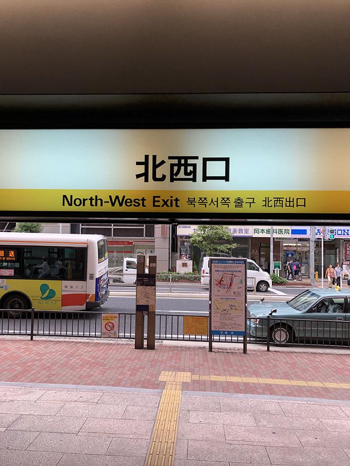 堺東駅の北西口をでます
