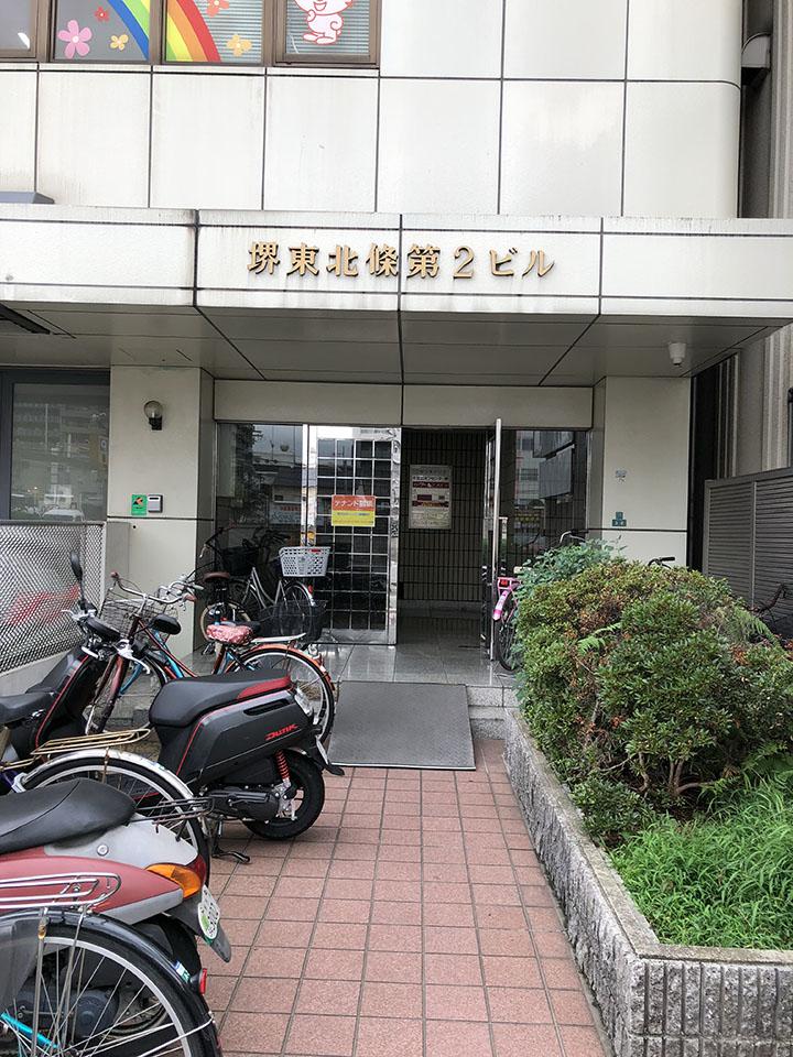 堺東北條第2ビル4Fです