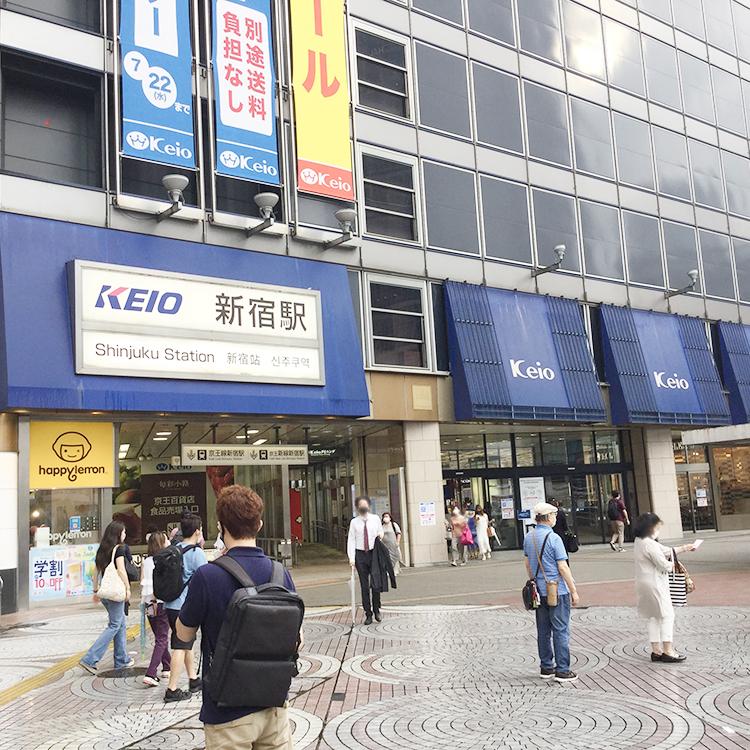 新宿駅西口を出ます。