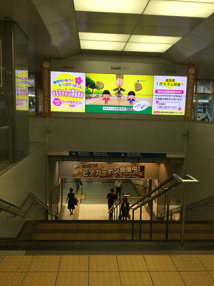 駅北口側へ向かって歩いて頂きますと、階段がありますので地下に降りてください。
