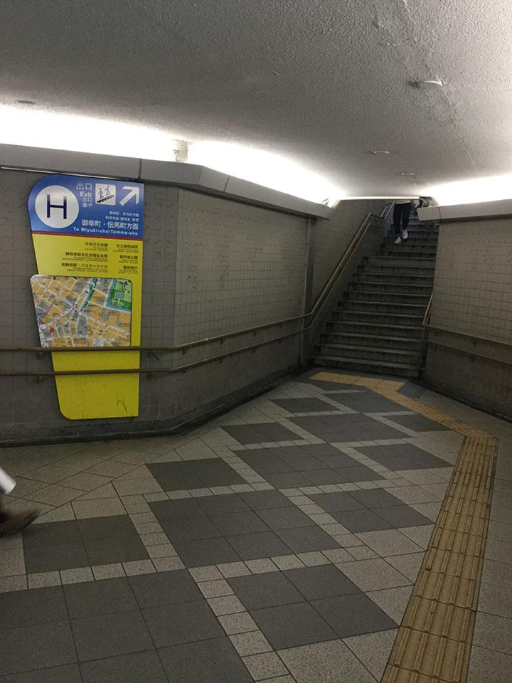 御幸町・伝馬町方面出口(H出口)の階段がありますので上ってください。