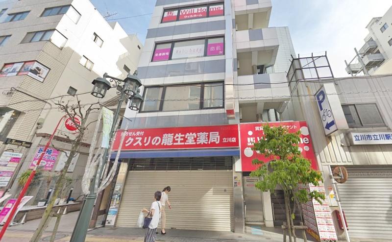 恋肌 立川駅南口店の行き方
