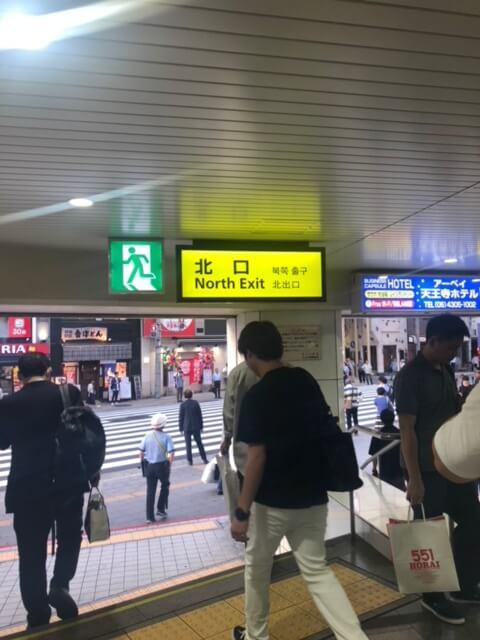 JR天王寺駅中央改札出て右に進むと北口があります。