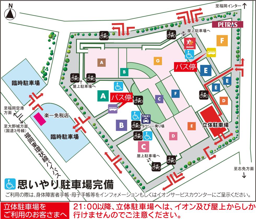 ラココイオンモール福岡店の駐車場