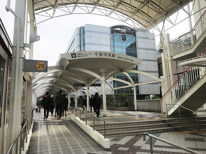 大阪モノレール千里中央駅 徒歩1分
