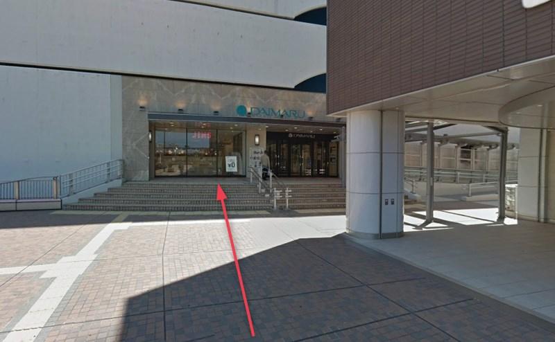 大丸下関店の入口を入ります。7階が店舗です。