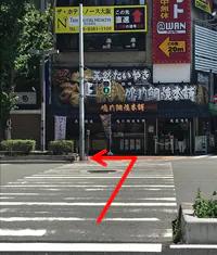 左手に鳴門鯛焼本舗さんが見えてきます