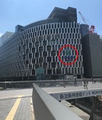 阪神電車と書いている看板に向かって歩きます。
