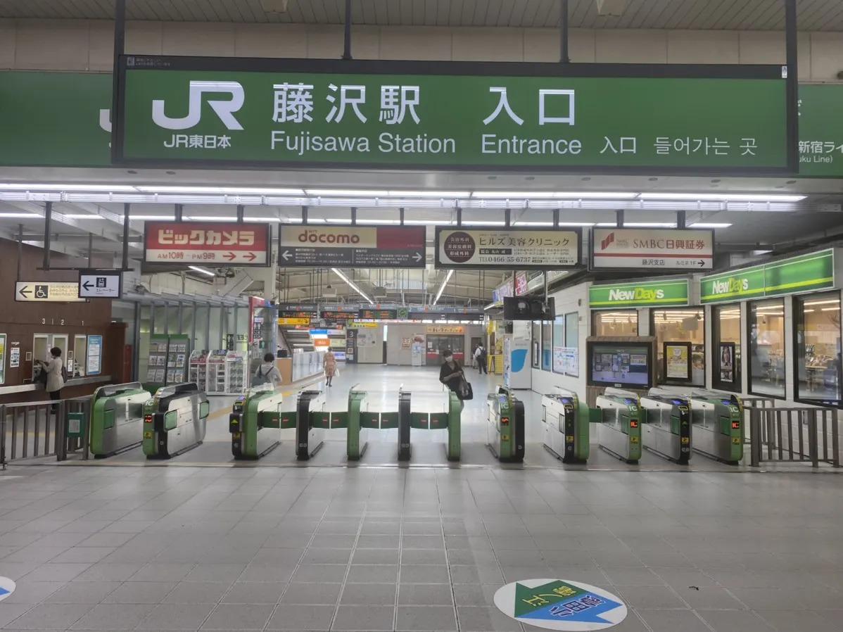 藤沢駅南口にでていただきます。