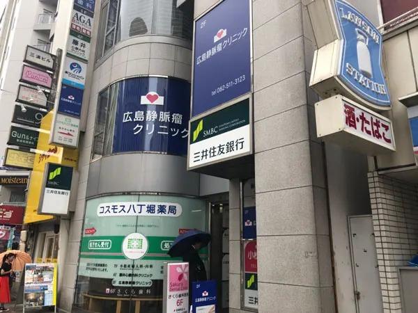 白鳥通り前の三井住友銀行のビルにストラッシュは入っております。